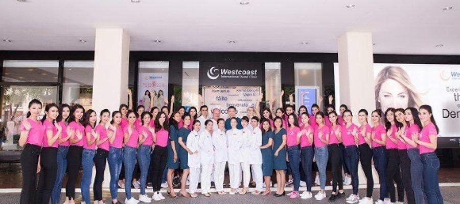 Thí sinh Hoa hậu Việt Nam chăm sóc nụ cười tại Nha khoa Westcoast